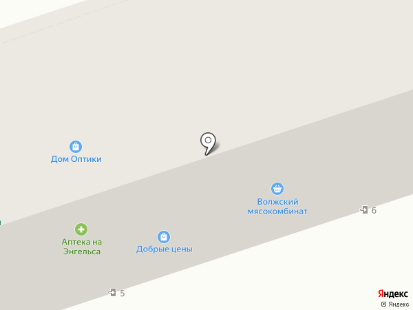 Библиотека №5 им. А.С. Пушкина на карте Волжского