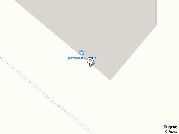 Красный Мак на карте Волжского