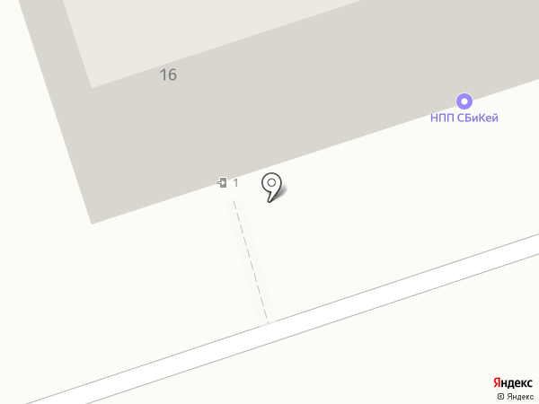 Сервисный центр на карте Волжского