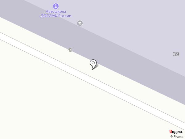 Гранд на карте Волжского