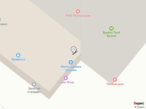 Торгово-сервисная фирма мотосадовой техники на карте Волжского