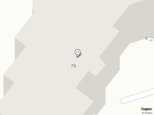 Сплит-сервис на карте Волжского