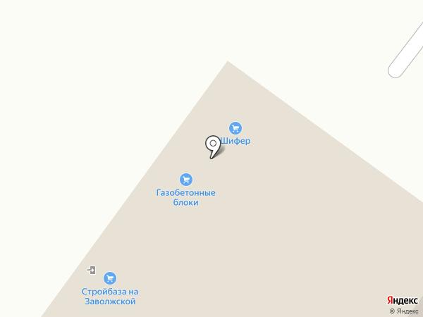 Мир Ремонта на карте Волжского