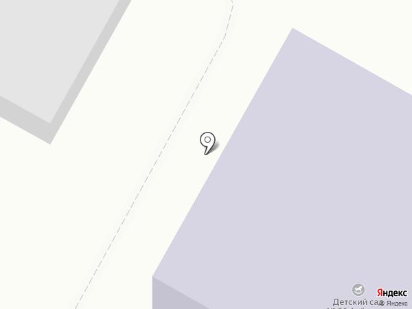 Лавка вкуса на карте Волжского