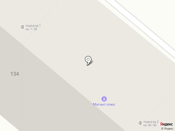 Магнит плюс на карте Волжского
