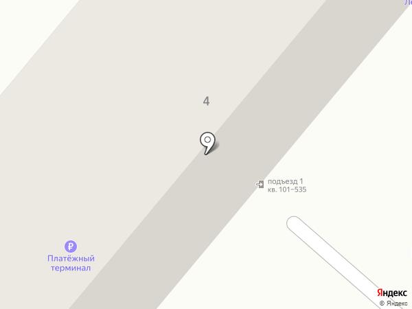 Шпилька на карте Волжского