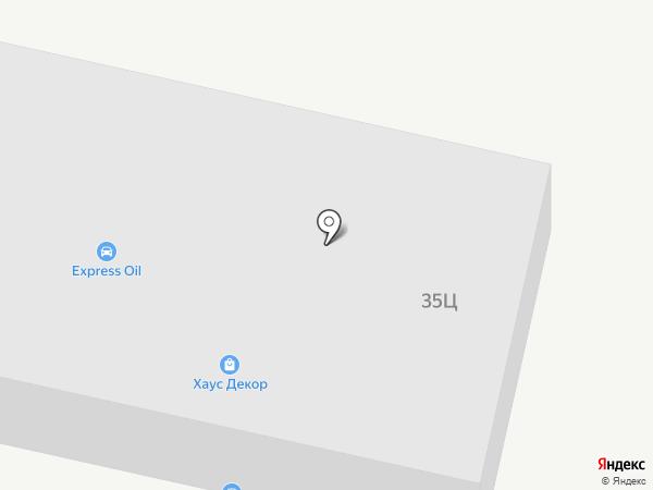 Хаус Декор на карте Волжского