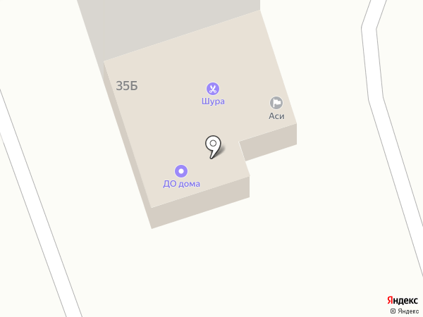 ЛидерВолгаХим на карте Волжского