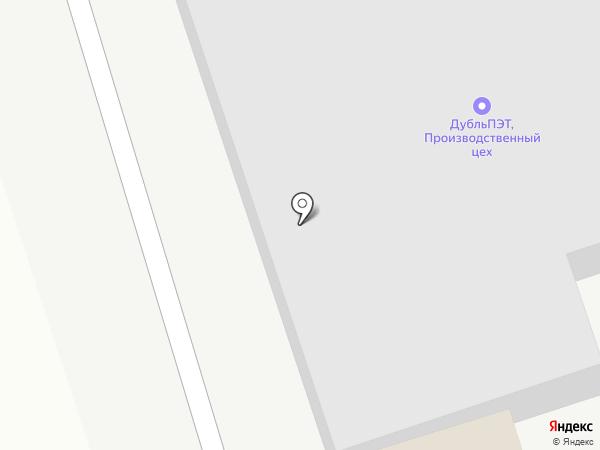 Автокомплекс на карте Волжского