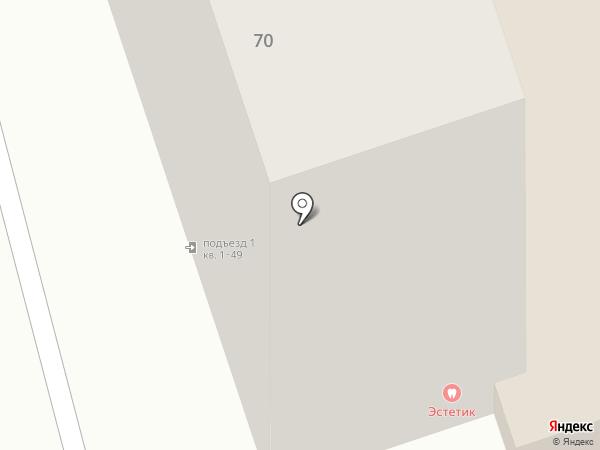 Эталон на карте Волжского