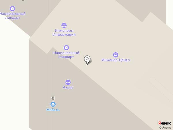 КБ Русюгбанк, ПАО на карте Волжского