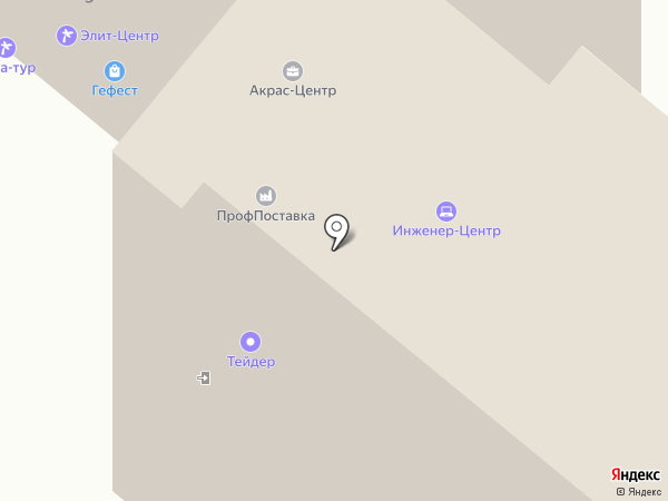 Банкомат, КБ Русюгбанк, ПАО на карте Волжского