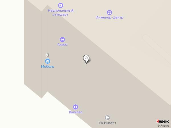 Бикада-Сервис на карте Волжского