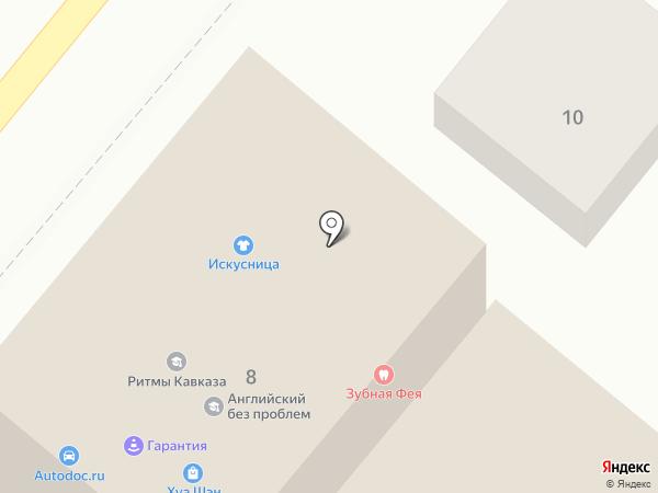 Автодок на карте Волжского