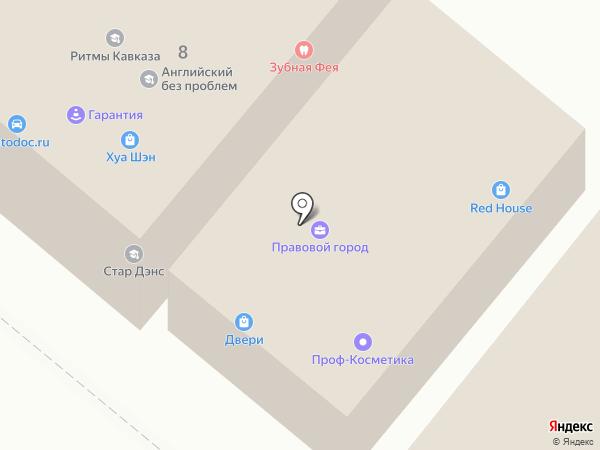 Фильтр Плюс на карте Волжского