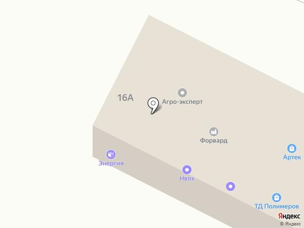 АВТОВСЁ на карте Волжского