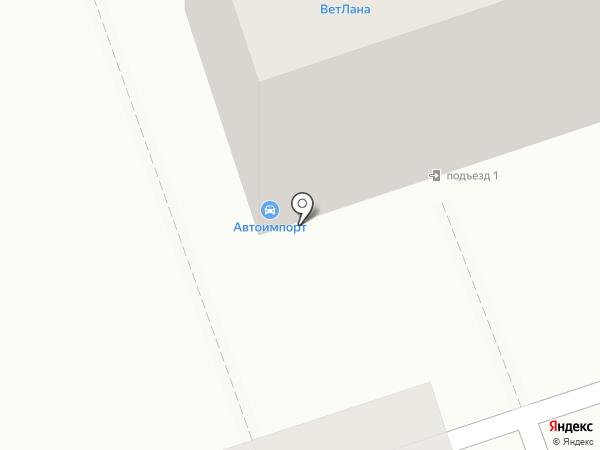 Автоимпорт на карте Волжского