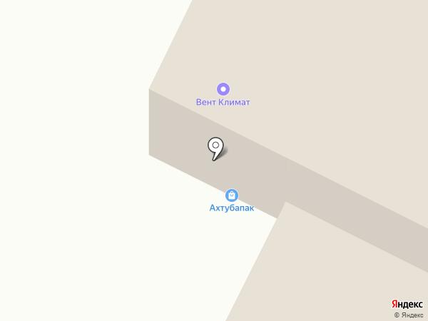 Волжская Вентиляция на карте Волжского