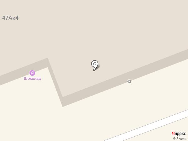Любимый дом на карте Волжского