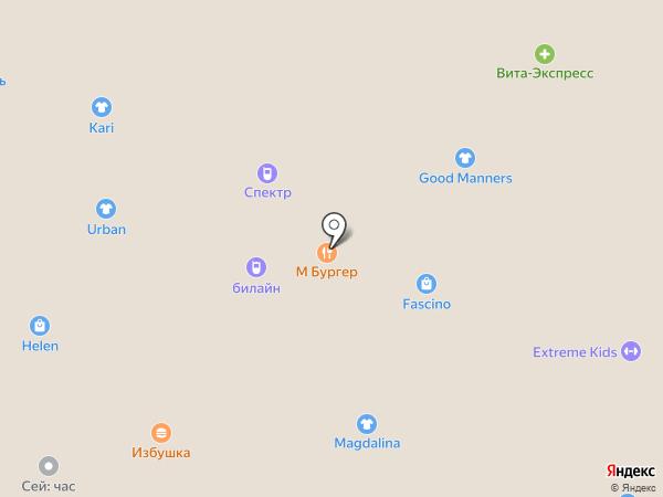KORMUSHKA на карте Волжского