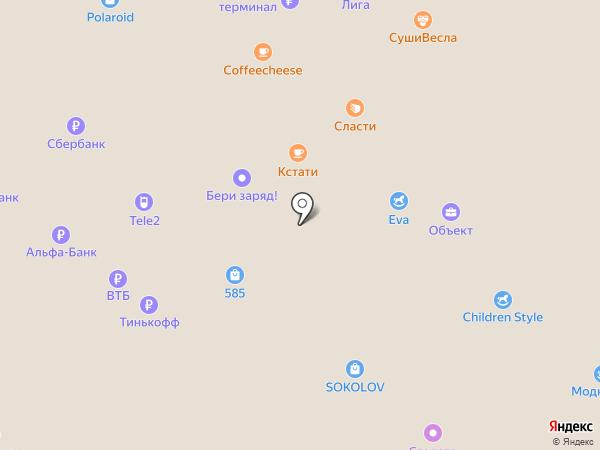 Кстати кофе на карте Волжского