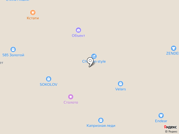 Прованс Деко на карте Волжского