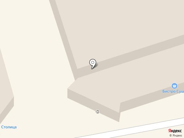 Энгельсская мебельная фабрика на карте Волжского