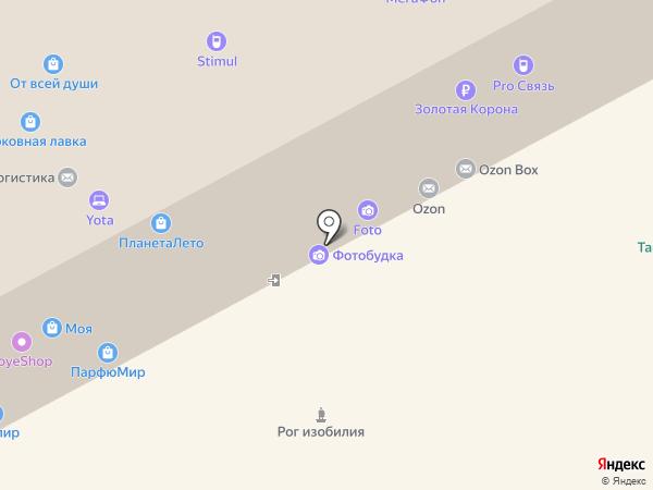 Стимул на карте Волжского