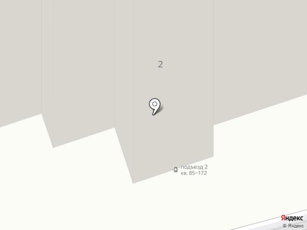 Труда 2 на карте Волжского
