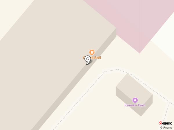 The Office Nargilia Lounge на карте Волжского