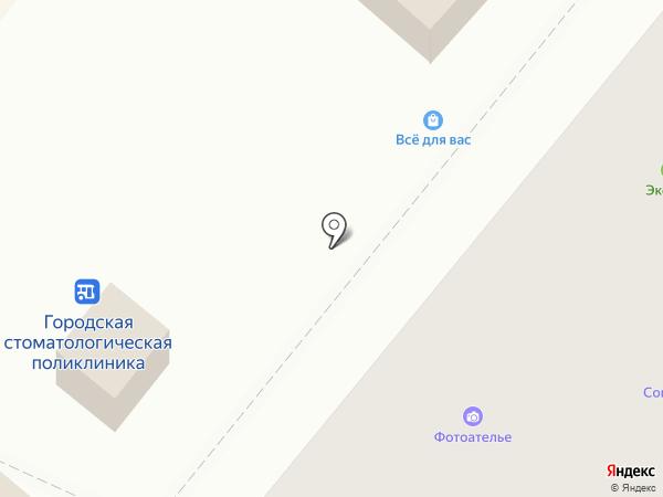 FLEURani на карте Волжского