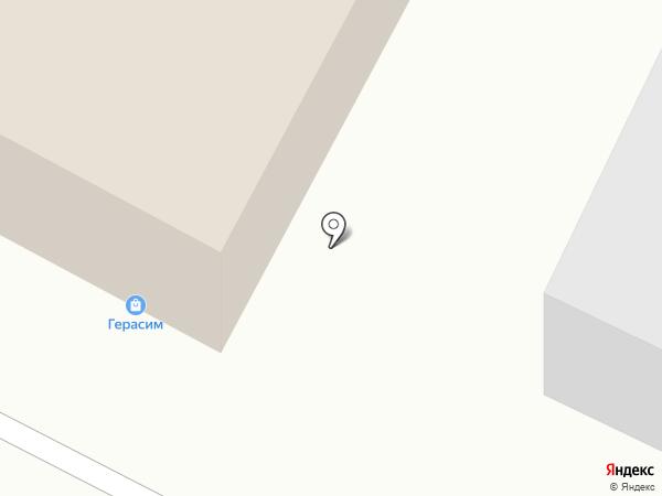 Современные шторы на карте Волжского