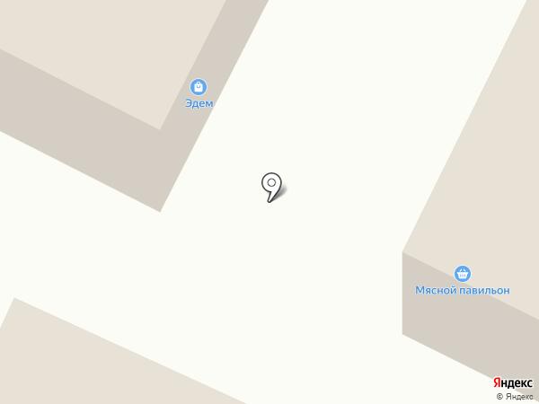 Магазин отделочных материалов на карте Волжского