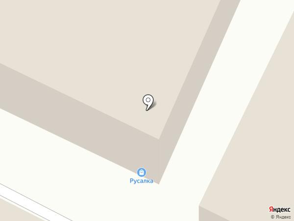 Троя на карте Волжского