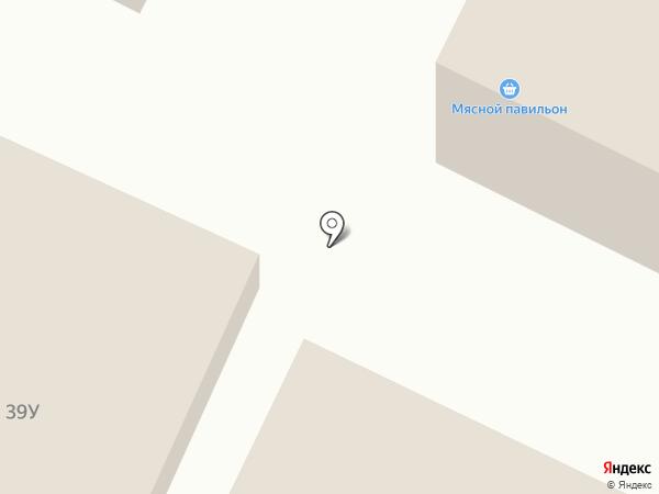 Уют на карте Волжского