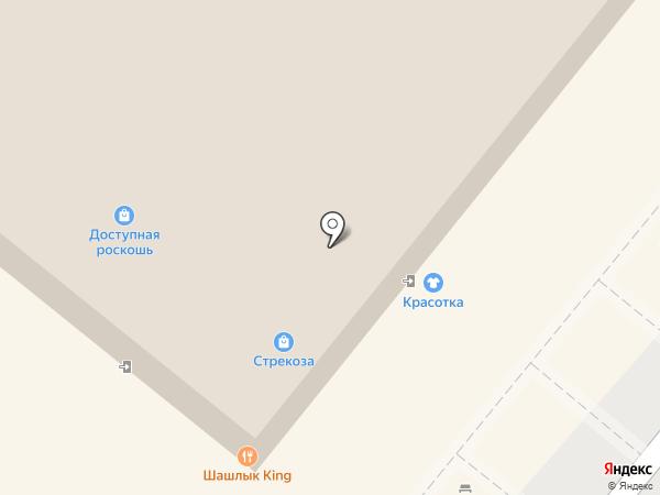Телакс Маркет на карте Волжского