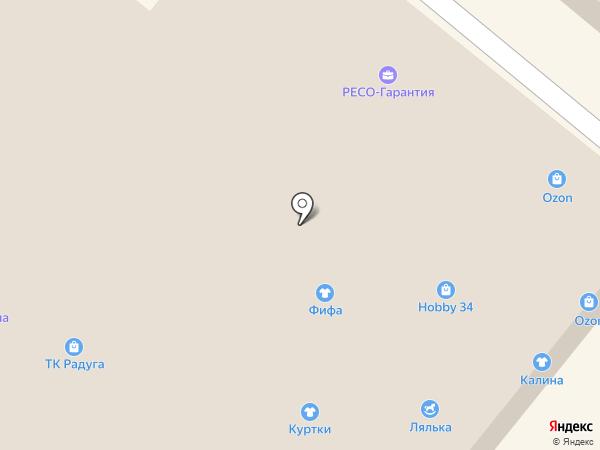Ultra на карте Волжского