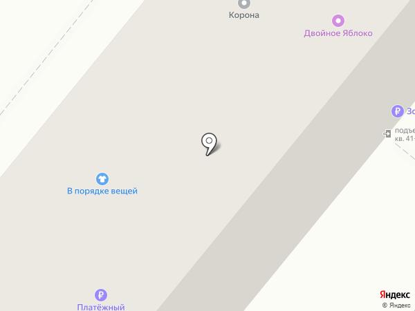 Носить-Не Сносить на карте Волжского
