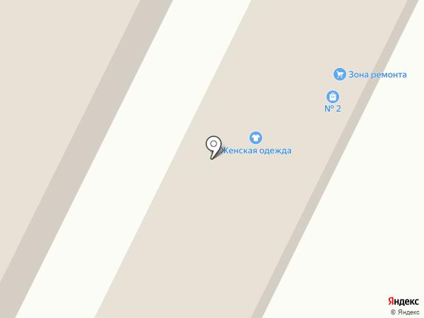 Сеть магазинов и киосков молочной продукции на карте Волжского