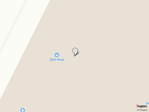 Лучшая ставка на карте Волжского