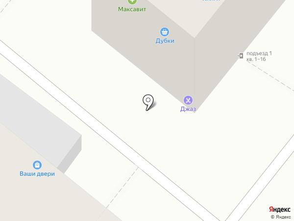 Магазин табачных изделий на карте Волжского