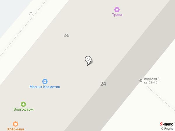 Магнит Косметик на карте Волжского