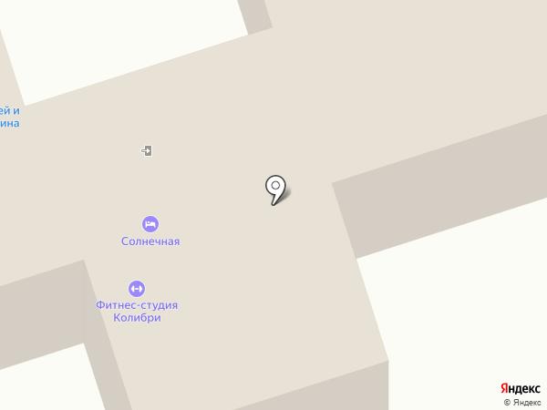 Парикмахерская на карте Волжского