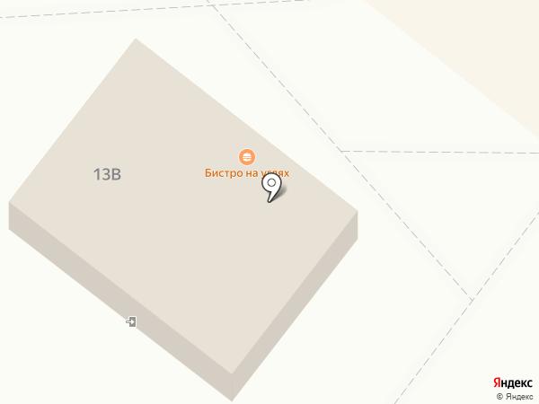 Кебаб-хаус на карте Волжского
