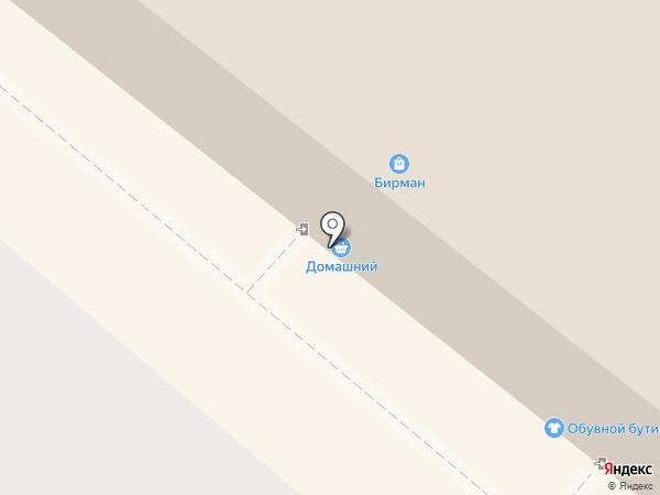 Магазин сладостей на карте Волжского