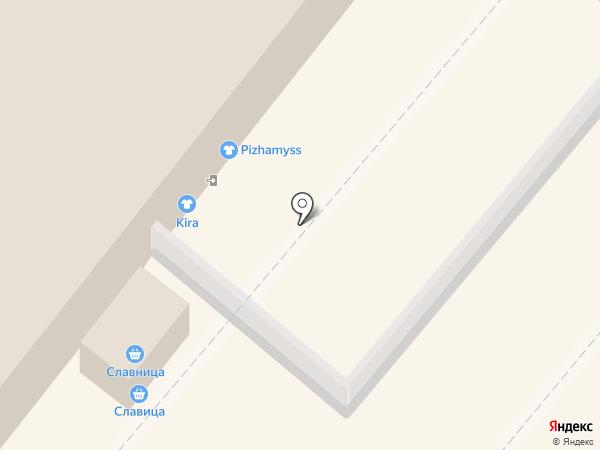 Русфарм на карте Волжского