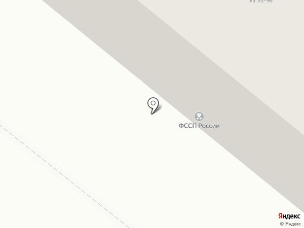 Волжский городской отдел службы судебных приставов №1 на карте Волжского
