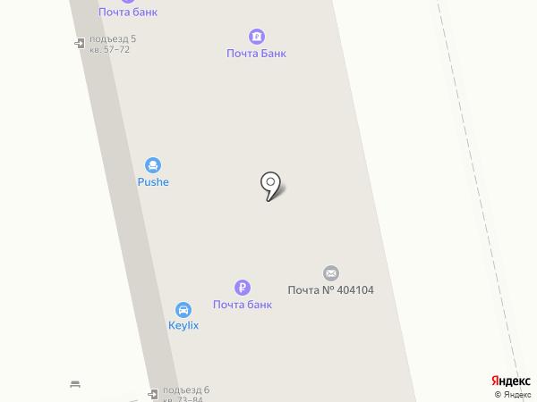 Мебельная фирма на карте Волжского