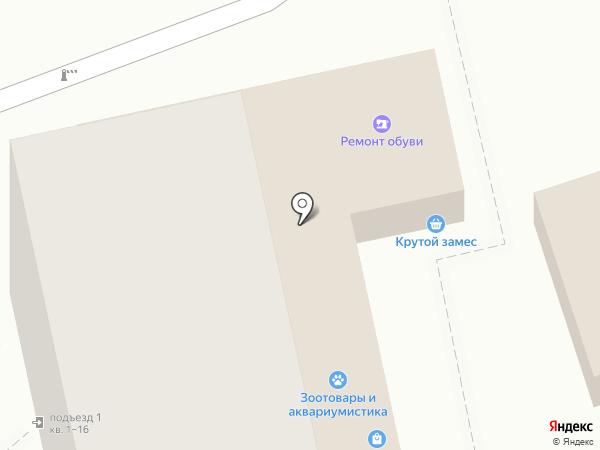 Стиви на карте Волжского