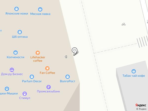 Кап-ляп на карте Волжского